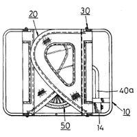 Us_patent5669618_vantly_3jpg