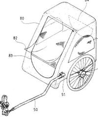 Us_patent59474972cover