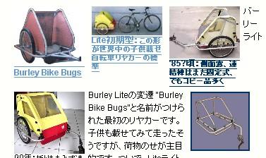 Burleyearly