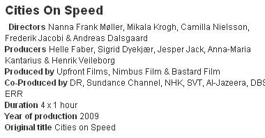 DR掲載のCities on Speed情報