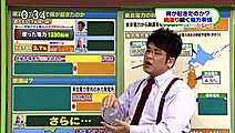 Tohoku034jituha